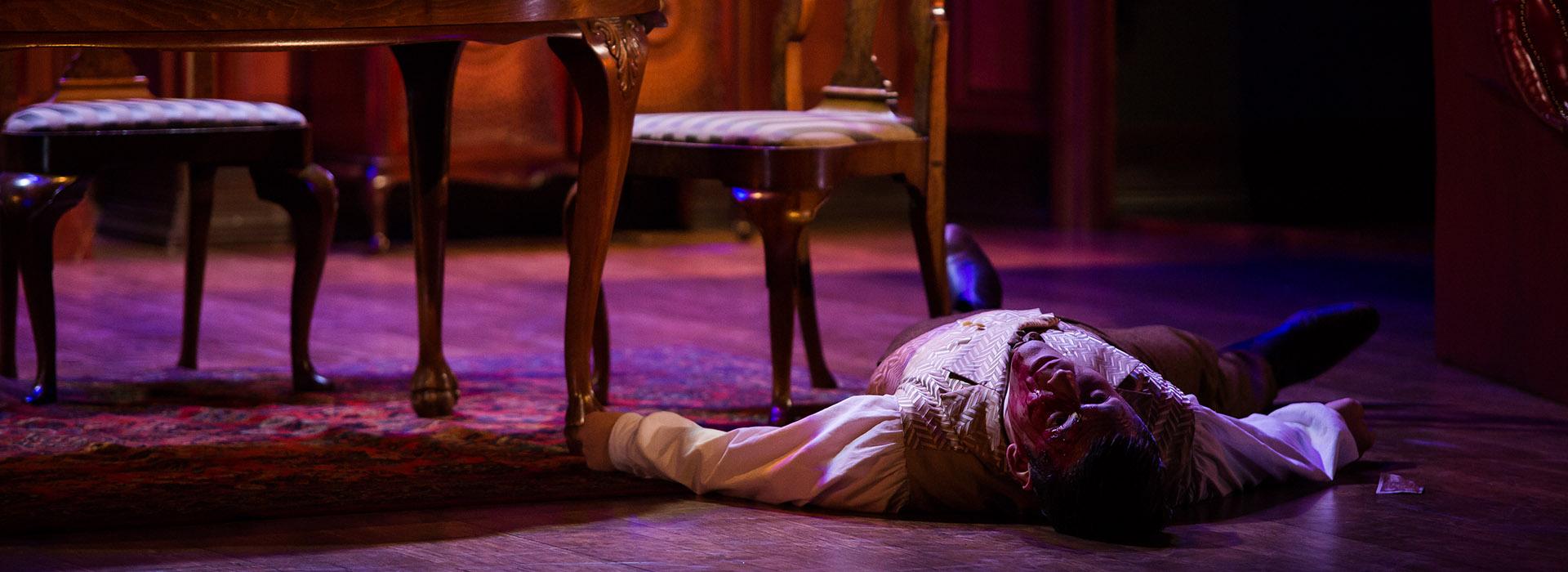 Teatr Variete Przerażony Baner